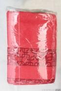 Ręcznik (70 x 140) v27-46
