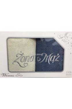 Komplety ręczników 2 części (70x140) H3221