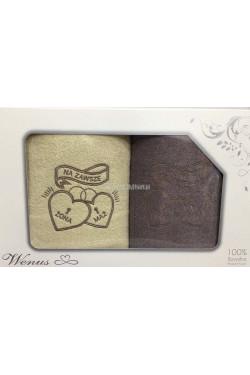 Komplety ręczników 2 części (70x140) H3222