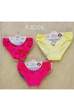 Majtki dziewczęce (2-8) K4006