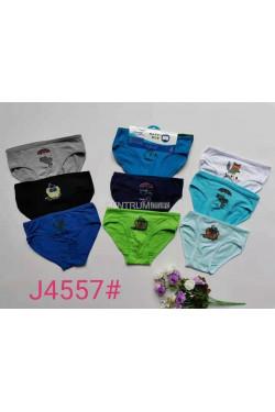 Majtki dziewczęce (2-12) J4557